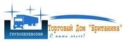 Грузоперевозки до 3, 5 тонн,  грузчики г. Калининград и область