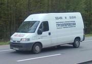 Перевозка мебели по Калининграду и области.